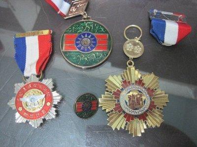 早期  中國青年反共救國團 三等服務獎章 & 二等服務獎章 等2件