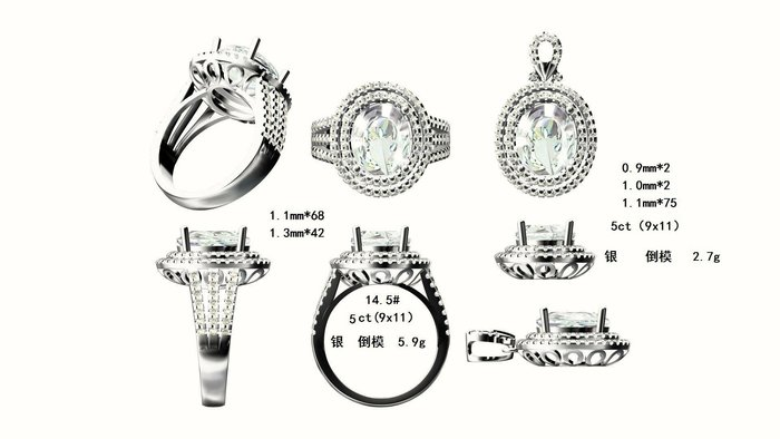 藍寶石5克拉戒指項鍊墜子套組兩件高品質華麗貴氣求婚結婚必備最優仿真實驗室培育寶石可換紅寶石綠寶石黃鑽石各種彩鑽戒指高級特價錦上添花讓您更璀璨動人莫桑鑽寶尊貴熱銷