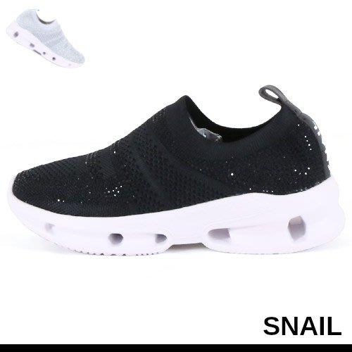 女款 SNAIL 飛縮彈力水鑽輕量包覆性佳回彈 慢跑鞋 運動鞋 健走鞋 休閒鞋 厚底鞋 Ovan