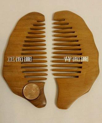 【佳樺按摩器】100入MIT台灣造型紀念幣梢楠木台灣梳出國伴手禮刮痧板原木梳團購批發