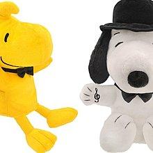 7-11 史努比 Snoopy snoopy 【限量絨毛手偶】2款另有售 手機座 筆筒