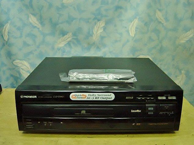 【小劉2手家電】學校單位少用的PIONEER雷射碟影機LD放影機,CLD-D390型,可翻AB面