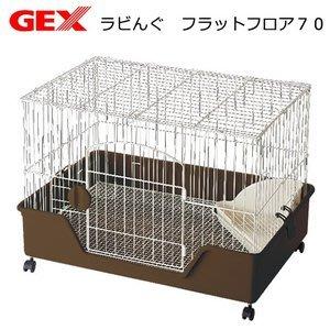 【免運-不可超取】☆SNOW☆Gex 愛兔長照戒護平層籠 (附三角型便盆)(80032633
