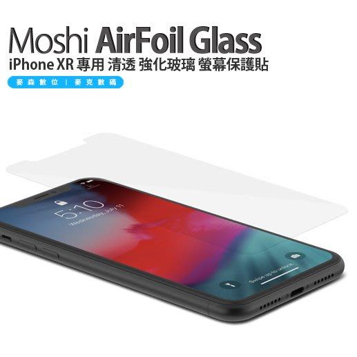Moshi AirFoil Glass iPhone XR 專用 清透 強化玻璃 螢幕保護貼 現貨 含稅
