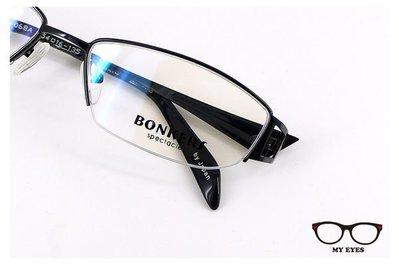 【My Eyes 瞳言瞳語】BONKERS流線光學眼鏡 搭配西服皮鞋超帥 松島正樹風格