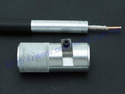 AO500 500鋁管剝皮刀 500半英吋 鋁管線工具 第四台 有線電視 寬頻工具 電視線工具 社區監控系統 A
