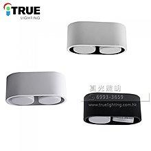盒仔燈 合仔燈(圓角款) GX53 LED Box Lamp