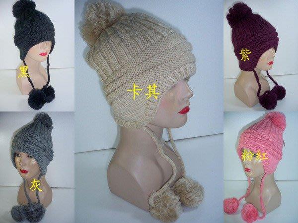 //阿寄帽舖// #9573    12公分球球雙層  男女可載直紋毛線飛行帽 護耳帽 !!