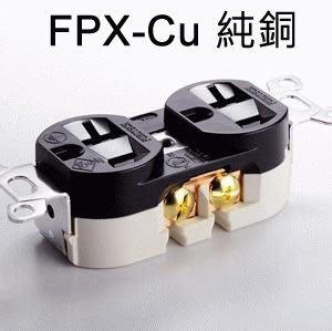 台中『崇仁音響發燒線材精品網』 日本 FURUTECH FPX-Cu 純銅無電鍍插座 (郵寄免運費)