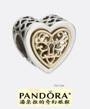 {{潘朵拉的奇幻旅程}}PANDORA -Silver & 14K Locked Hearts心鎖791740