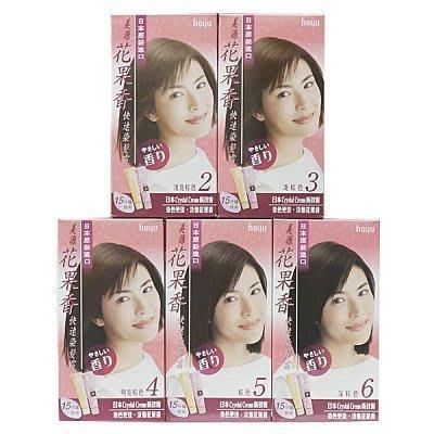 Bigen~美源~花果香快速染髮霜~40g~可面交~全新~