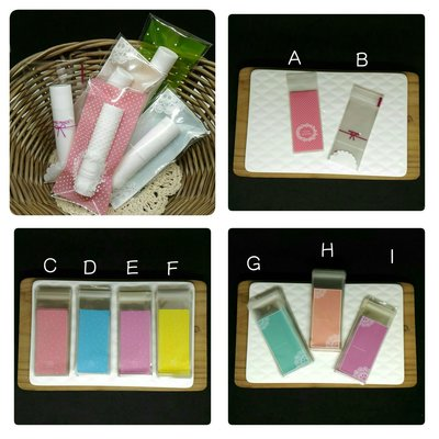 唇膏管包裝自黏袋[MHandmade]1包約95~100個