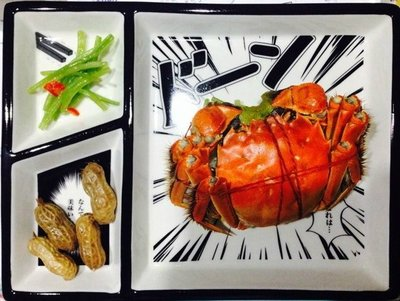 【奇滿來】日式手繪漫畫 餐盤 創意陶瓷...