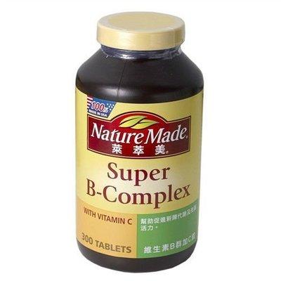 【百合屋】Costco好市多代購 Nature Made 萊萃美 維他命B群+C/(每罐300粒) B群