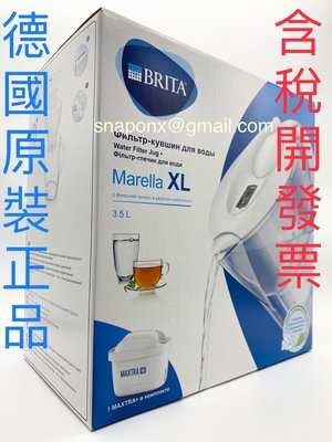 britA marella 馬利拉濾水壺3.5L加購Brita Maxtra plus 濾芯1個(共計兩個濾芯)