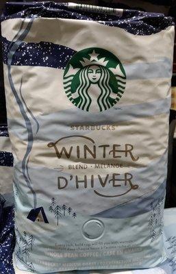 !costco代購 #965335 STARBUCKS 冬季限定咖啡豆 1.13公斤/包*