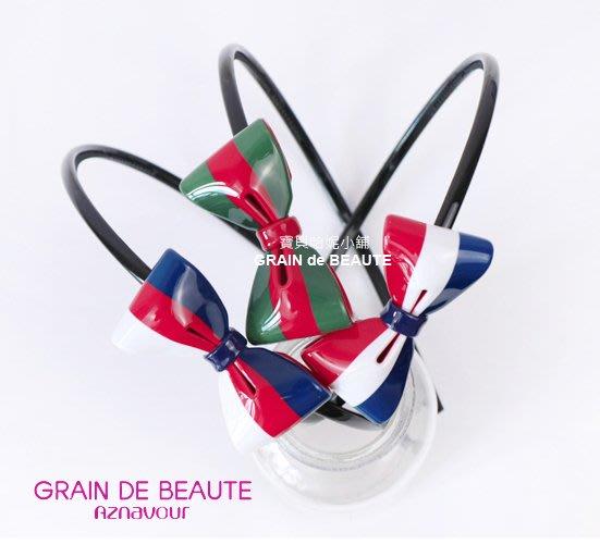 BHJ602-法國品牌Grain de Beaute 英格蘭風蝴蝶結髮圈 髮箍【韓國製】Aznavour