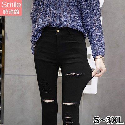 【V3076】SMILE-織細視覺.修身顯瘦彈力膝蓋破洞九分小腳褲