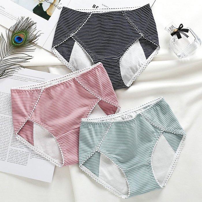舒適 性感 誘惑 無痕 蕾絲日系性感蕾絲女內褲高腰經期生理褲純棉透氣防水布衛生褲薄款夏季