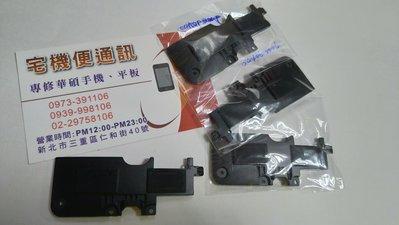 ☆華碩 手機零件☆ASUS Zenfone 2 Z011D/ZE601KL 原廠喇叭.響鈴 破聲 無聲 故障