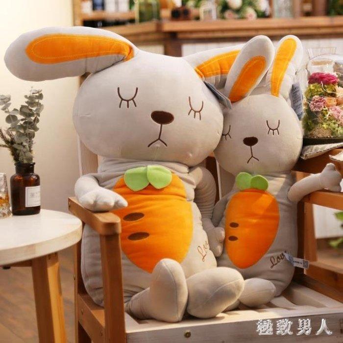 羽絨棉水果兔小兔子抱枕毛絨玩具胡蘿卜兔子公仔菠蘿草莓兔布娃娃 LN1856