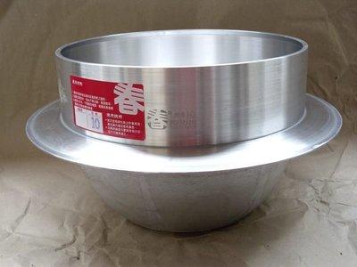 哈哈商城 台灣製 特厚 尺2 鋁 釜鍋 +蓋 ~ 玉米 鍋具 餐具 爐 麵線 鍋 餐飲 小吃 麵線 料理 食材 煮