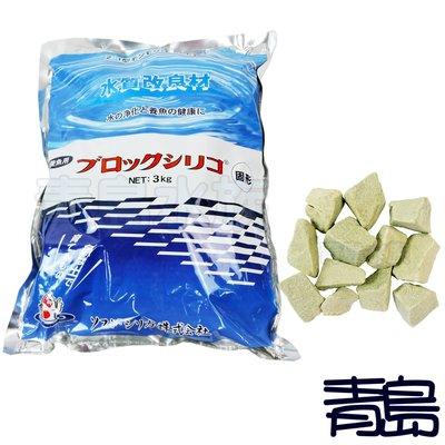 W。。。青島水族。。。1-0309高級蒙脫石---水晶蝦專用 日本原裝進口==3kg/原裝