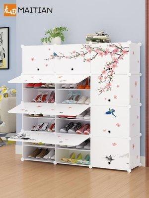 鞋櫃 鞋櫃簡易組裝塑料簡約現代家用門廳...