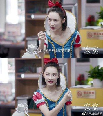 變裝者安家朱閃閃同款公主裙白雪公主玩偶發傳單衣服裙子cosplay舞臺服囧囧