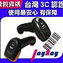 捷銳條碼YJ3300- 1 雷射掃描器  掃瞄器/ 隨插...