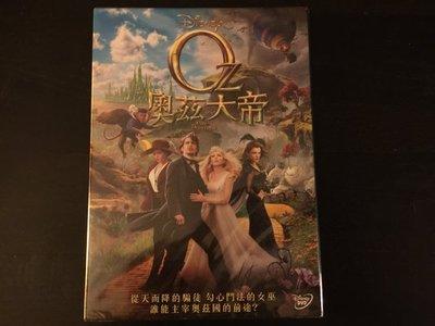 (全新未拆封)奧茲大帝 Oz:The Great and Powerful DVD(得利公司貨)