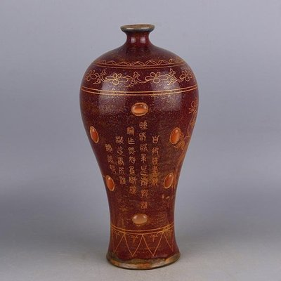 ㊣姥姥的寶藏㊣  宋代鈞窯鑲寶石描金刻字梅瓶