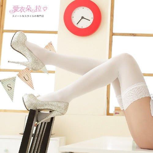 絲襪 長統蕾絲頭絲襪 不透明彈性素面膝上襪大腿襪 黑色/白色-愛衣朵拉L019