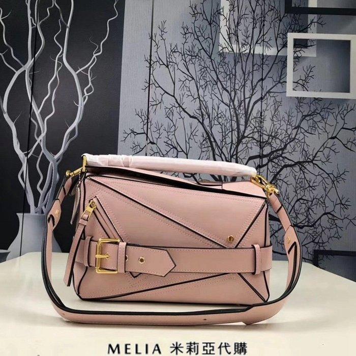 Melia 米莉亞代購 專售正品 2018ss 羅意威 LOEWE 單肩包 變形包 手提包 斜背包 粉色