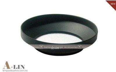 《阿玲》萊卡型 52mm 金屬 遮光罩 外徑72mm 可外裝 鏡頭蓋 濾鏡 LX3 LX5