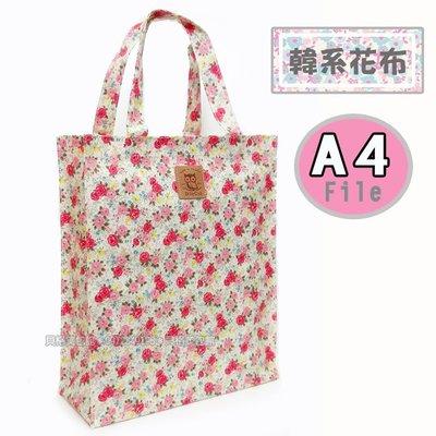 【韓國防水布】 貝格美包館 G3R 紅小玫瑰 大容量直立式手提袋 補習袋 購物袋 媽媽包 可放A4資料夾