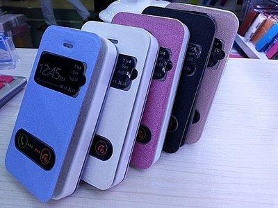 雙開窗 透視 免掀磁扣 蠶絲皮套 iphone4S 5s note3 note2 S5 S4 紅米手機殼 保護套 原廠