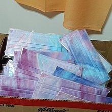 鬱金香雲彩口罩5片各別包裝