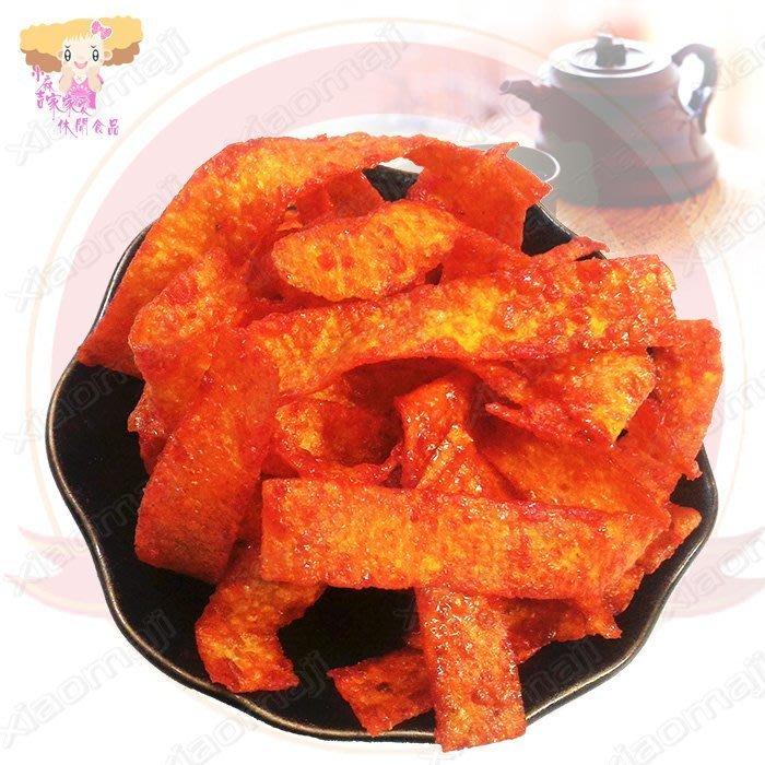 ☆小麻吉家家愛☆日式蜜沙茶香魚干(非素食)一包特價70元  E002007 傳統食品零嘴