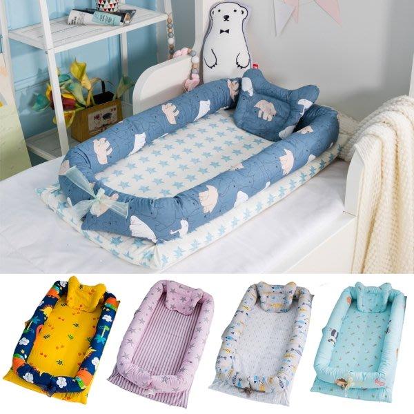 Pz-嬰兒床中床可拆洗寶寶隔離睡床新生兒仿生床全脫卸設計      哆啦の魔法口袋4349