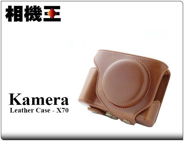 ☆相機王☆Kamera X70 專用皮質相機包〔兩件式復古皮套〕淺咖啡色 (4)
