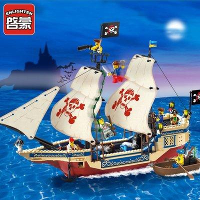 益智玩具 積木 啟蒙積木兼容樂高兒童拼裝加勒比海盜船男孩子益智力拼插模型玩具 兒童DIY 兒童玩具 拼裝玩具