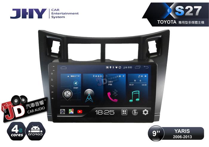 【JD汽車音響】JHY X27 XS27 TOYOTA YARIS 06-13 9吋專車專用安卓主機 4+64G 聲控。