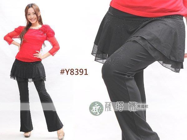 @~薩瓦拉: M~XXL_Y8391_黑寶石星_有裙不可拆水褲/蟑螂褲