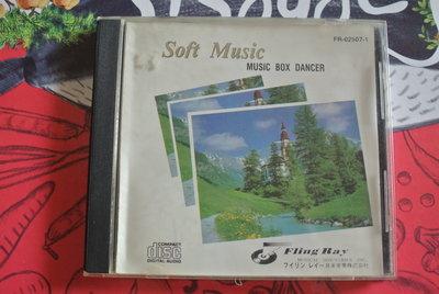 CD ~ MUSIC BOX DANCER ~ 1990 Fling Ray FR-02507-1 無IFPI