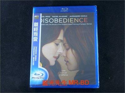 [藍光BD] - 離經叛愛 Disobedience ( 得利公司貨 )