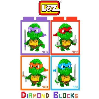 *PHONE寶*LOZ 鑽石積木-9148 - 9151忍者烏龜系列 多納太羅 拉斐爾 米開朗基羅 李奧納多 迷你積木