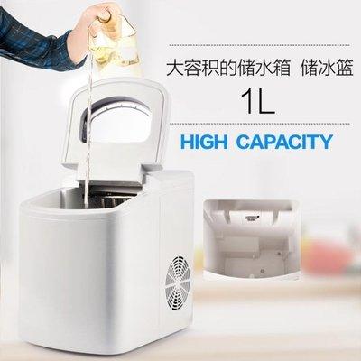 【易生發生活館】製冰機15kg家用小型圓冰機商用迷你全自動奶茶店冰塊製作機
