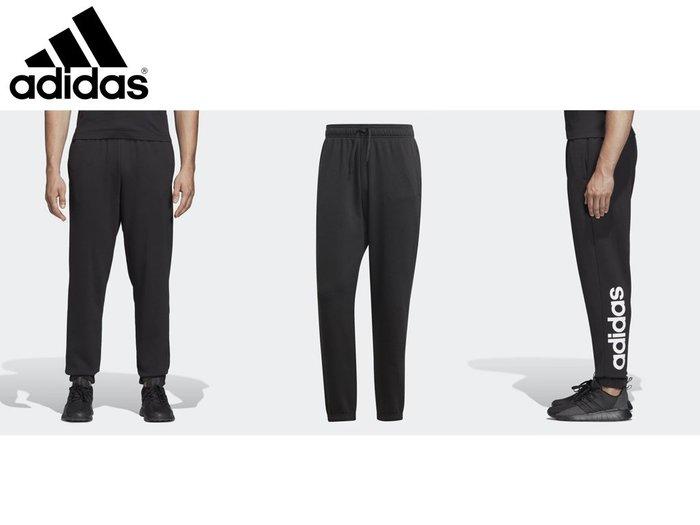 宏亮 含稅付發票 Adidas 愛迪達 休閒 長褲 大尺寸XS~3XL 跑步 訓練 健身 透氣 縮口褲 DQ3081