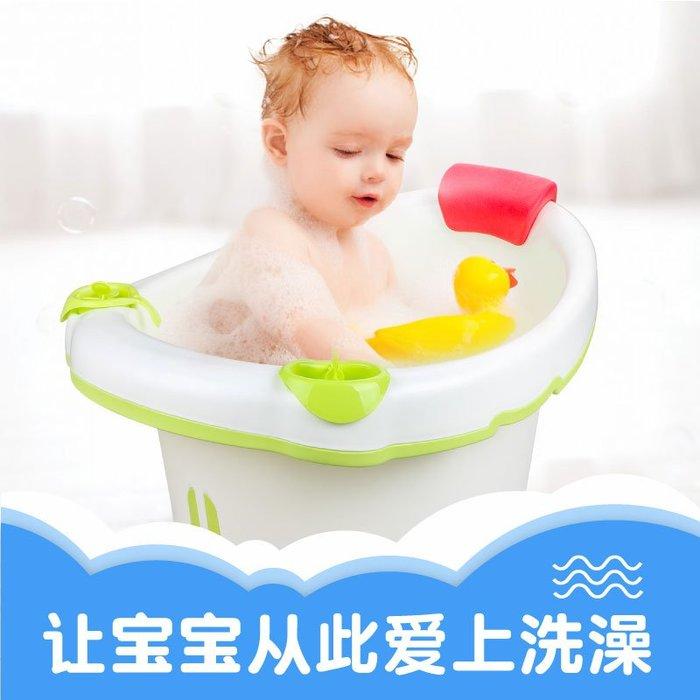 小賴的店-嬰兒浴盆洗澡盆加厚塑料兒童洗澡桶寶寶沐浴桶寶寶泡澡桶保溫可坐